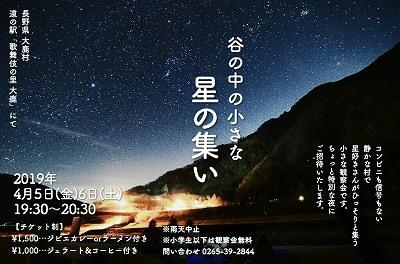 S__7340044.jpg