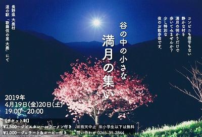 S__7340047.jpg