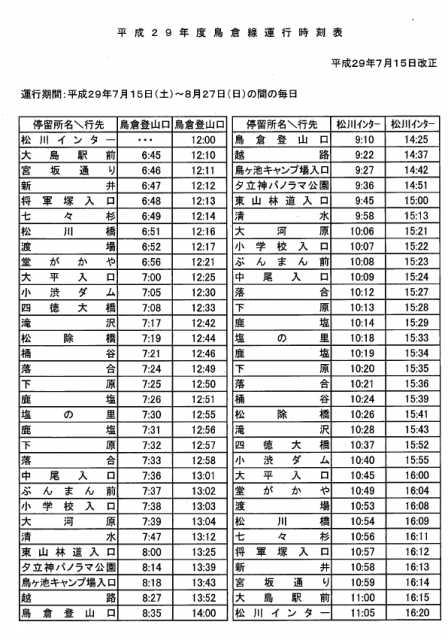 s_スクリーンショット (42).jpg