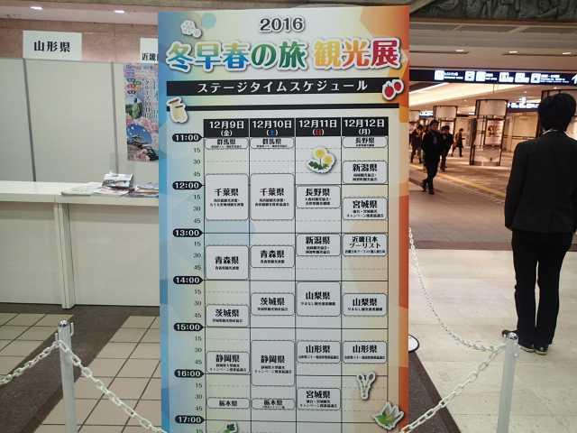 s_yokohama12111.JPG