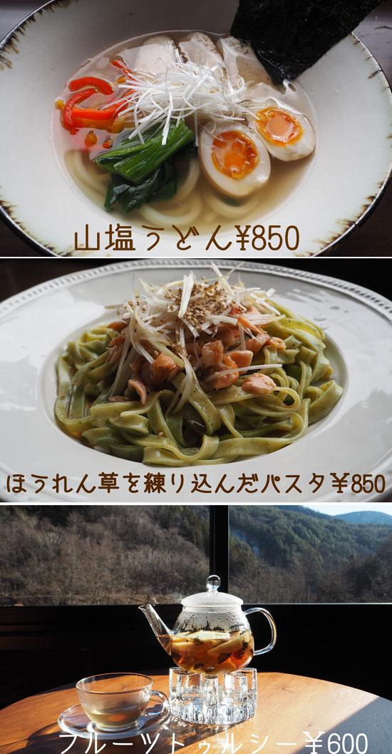 店舗詳細2.jpg